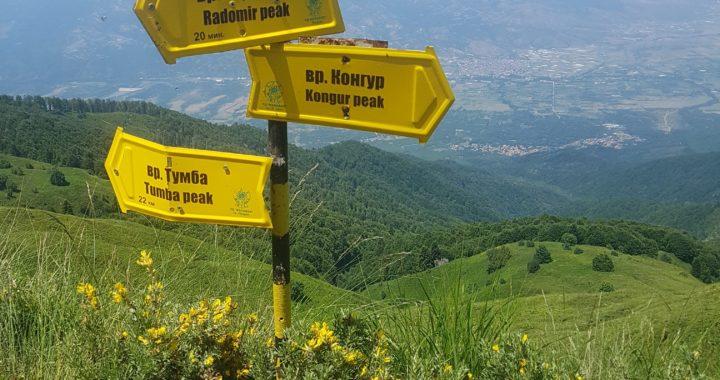 Към върховете на южните ни планини – Славянка, Беласица и Пирин